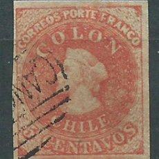 Sellos: CHILE - CORREO 1861 YVERT 8 O. Lote 156925833