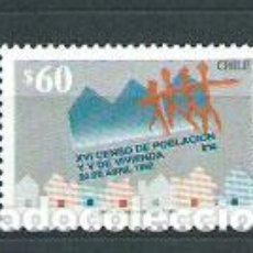 Sellos: CHILE - CORREO 1992 YVERT 1101 ** MNH. Lote 156927184