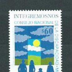 Sellos: CHILE - CORREO 1992 YVERT 1112 ** MNH. Lote 156927200