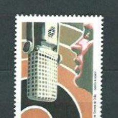 Sellos: CHILE - CORREO 1992 YVERT 1137 ** MNH. Lote 156927236