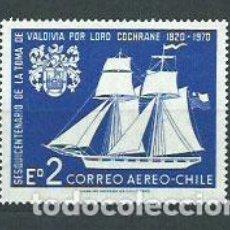 Sellos: CHILE - AEREO YVERT 264 ** MNH BARCO. Lote 156928414
