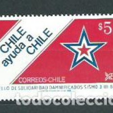 Sellos: CHILE - BENEFICENCIA YVERT 1 ** MNH. Lote 156928526