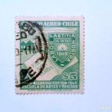 Sellos: SELLO POSTAL CHILE 1949, 5 $. 1ER CENTENARIO ESCUELA ARTES Y OFICIOS 1849-1949, USADO. Lote 157126010