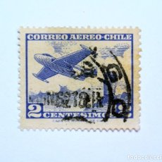 Sellos: SELLO POSTAL CHILE 1961 ,2 C. AVION Y MOAI EN LA ISLA DE PASCUA, COERREO AÉREO, USADO. Lote 157138070