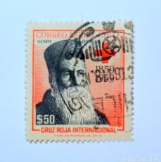 Sellos: SELLO POSTAL CHILE 1959 ,50 $. JEAN HENRI DUNANT , 1859-1959 CRUZ ROJA INTERNACIONAL, USADO. Lote 157139114