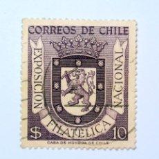 Sellos: SELLO POSTAL CHILE 1958 ,10 $. EXPOSICION FILATELICA NACIONAL, USADO. Lote 157139442