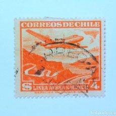 Sellos: SELLO POSTAL CHILE 1954 ,4 $. LINEA AEREA NACIONALCHILENA, AVION Y MONTAÑAS, COREO AÉREO, USADO. Lote 157139554