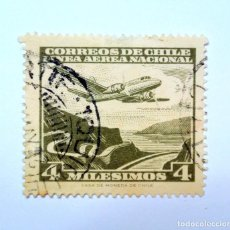 Sellos: SELLO POSTAL CHILE 1960 , 4 M. AEROPLANO SOBRE MONTAÑA, USADO. Lote 157144490