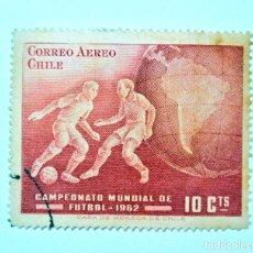 Sellos: SELLO POSTAL CHILE 1962 ,10 CTS. CAMPEONATO MUNDIAL DE FUTBOL 1962, USADO. Lote 157144818