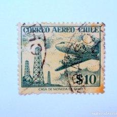Sellos: SELLO POSTAL CHILE 1957 ,10 $. TORRES PETROLERAS Y AEROPLANO, USADO. Lote 157146398