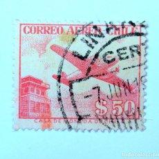 Sellos: SELLO POSTAL CHILE 1957 ,50 $. TORRE DE CONTROL Y AEROPLANO , USADO. Lote 157149614