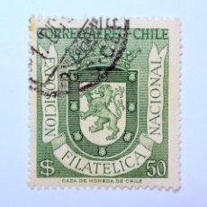 Sellos: SELLO POSTAL CHILE 1958 ,50 $. EXPOSICION FILATELICA NACIONAL , USADO. Lote 157156902