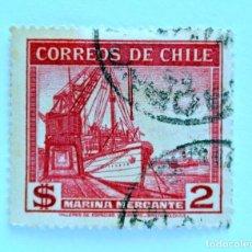 Sellos: SELLO POSTAL CHILE 1939 ,2 $. MARINA MERCANTE, BARCO CONTE DE BIANCAMANO Y PONDEROSO, USADO. Lote 157178742
