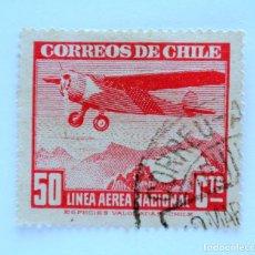 Sellos: SELLO POSTAL CHILE 1943 , 50 CTS . LINEA AEREA NACIONAL, AEROPLANO Y MONTAÑAS, USADO. DIFICIL. Lote 157311726