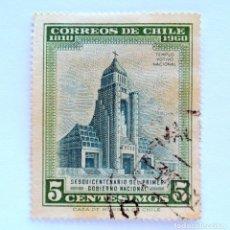 Sellos: SELLO POSTAL CHILE 1961 , 5 C . TEMPLO VOTIVO NACIONAL,SEQUICENTENARIO DEL PRIMER GOBIERNO. USADO.. Lote 157503386