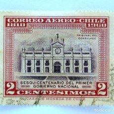 Sellos: SELLO POSTAL CHILE 1962 , 2 C .TRIBUNAL DEL CONSULADO,SEQUICENTENARIO DEL PRIMER GOBIERNO. USADO.. Lote 157506114