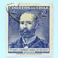 Sellos: SELLO POSTAL CHILE 1954 , 2 $ .75º ANIVERSARIO COMBATE NAVAL DE IQUIQUE 1879-1954. USADO.. Lote 157510350