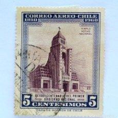 Sellos: SELLO POSTAL CHILE 1961 , 5 C .TEMPLO VOTIVO NACIONAL, SESQUICENTENARIO DEL PRIMER GOBIERNO. USADO.. Lote 157530394