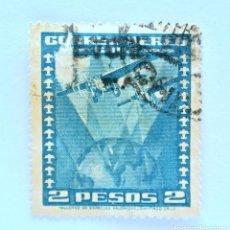 Sellos: SELLO POSTAL CHILE 1934 , 2 $ ,AEROPLANOS SOBLE EL MUNDO, MARCA DE AGUA ESCUDOS MÚLTIPLES, USADO.. Lote 157661234