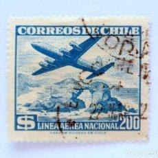 Sellos: ANTIGUO SELLO POSTAL CHILE 1959 , 200 $, AVION SOBRE PORTADO DE ANTOFAGASTA , LAN , USADO. Lote 157774274