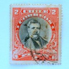 Sellos: SELLO POSTAL CHILE 1934, 2 $ DOMINGO SANTA MARIA 1825-1889 ,MARCA DE AGUA ESCUDO DE ARMAS, DIFICIL. Lote 157775982