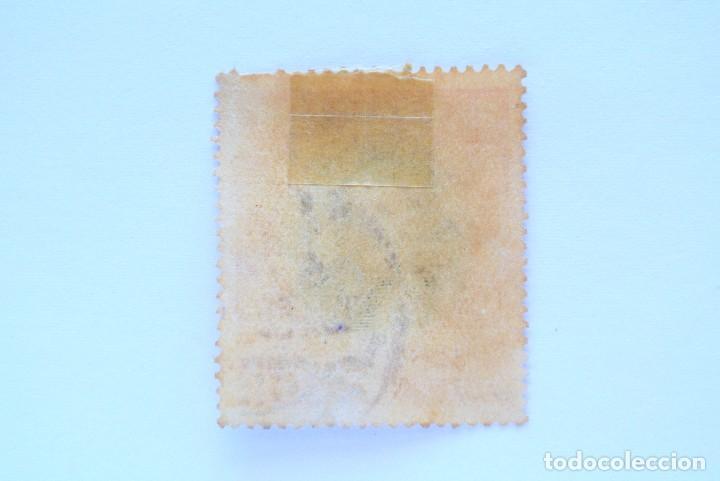 Sellos: Sello postal CHILE 1934, 2 $ DOMINGO SANTA MARIA 1825-1889 ,Marca de agua escudo de armas, DIFICIL - Foto 2 - 157775982