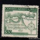 Sellos: CHILE AEREO 185 - AÑO 1959 - 4º CENTENARIO DE LA EXPEDICION JUAN LADRILLERO. Lote 158414994