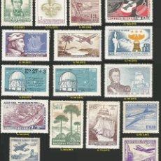 Sellos: CHILE - VARIOS AÑOS - LOTE 37 SELLOS. Lote 167506784