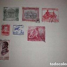 Sellos: CHILE - LOTE DE 7 SELLOS. Lote 167552676