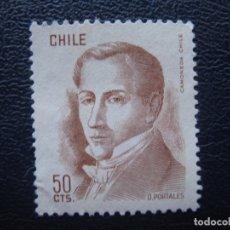 Sellos: CHILE, SELLO USADO. Lote 168614368