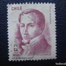 Sellos: CHILE, SELLO USADO. Lote 168615444