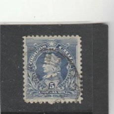 Sellos: CHILE 1901 - YVERT NRO. 44 - USADO . Lote 169904112