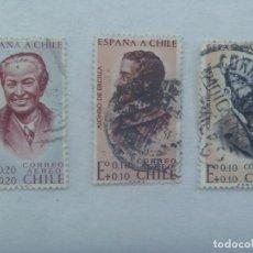 Sellos: LOTE DE 3 SELLOS DE CHILE : ESPAÑA A CHILE , CORREO AEREO. Lote 169941864
