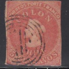Sellos: CHILE, 1861-67 YVERT Nº 8, CRISTÓBAL COLÓN. Lote 176218297
