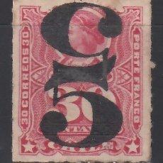 Sellos: CHILE, 1900 YVERT Nº 41D, VARIEDAD, *DOBLE SOBRECARGA UNA INVERTIDA* /*/, CRISTÓBAL COLÓN. Lote 176223092