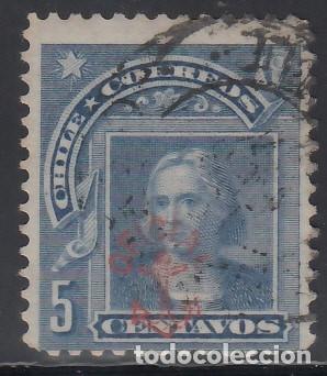 CHILE, SERVICIO, 1907 YVERT Nº 14 CRISTÓBAL COLÓN (Sellos - Extranjero - América - Chile)