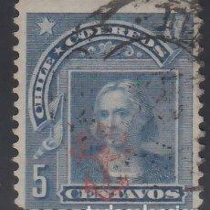 Sellos: CHILE, SERVICIO, 1907 YVERT Nº 14 CRISTÓBAL COLÓN. Lote 176223219