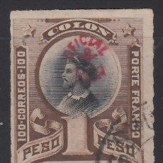 Sellos: CHILE, SERVICIO, 1907 YVERT Nº 19 CRISTÓBAL COLÓN. Lote 176223359