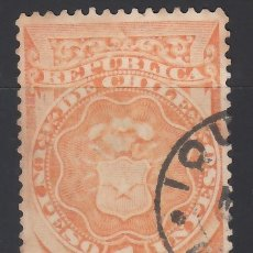 Sellos: CHILE, FISCAL, 1880 YVERT Nº 6. Lote 176223407