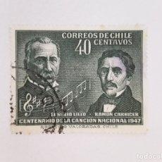 Sellos: CHILE SELLO USADO. Lote 176981637