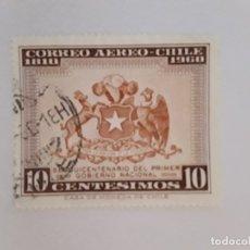 Sellos: CHILE SELLO USADO. Lote 176981747