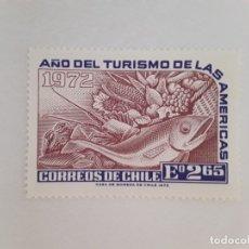 Sellos: CHILE SELLO USADO. Lote 176981905