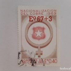 Sellos: CHILE SELLO USADO. Lote 176981917