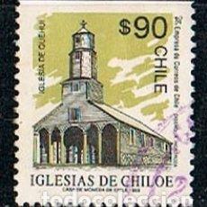Sellos: CHILE Nº 1538, IGLESIA DE QEHUI, USADO. Lote 178609880