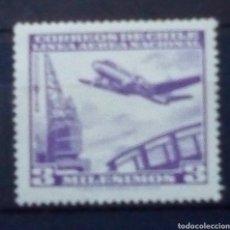 Sellos: CHILE AVIONES SELLO NUEVO. Lote 178775667