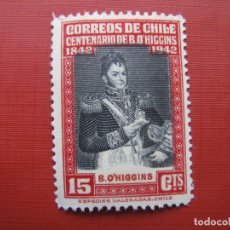 Sellos: CHILE 1942, CENT. O,HIGGINS, YVERT 201. Lote 179949880