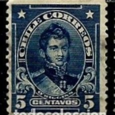 Sellos: CHILE SCOTT: 0101 (BERNARDO O'HIGGINS) USADO. Lote 181198637