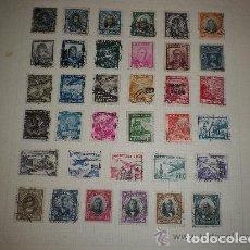 Sellos: CHILE - LOTE DE 35 SELLOS USADOS. Lote 181605212