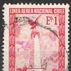 Sellos: CHILE // YVERT 227 AEREO // 1965. Lote 182715136