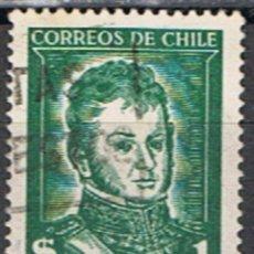 Sellos: SELLO CHILE // YVERT 232 // 1952. Lote 182715658